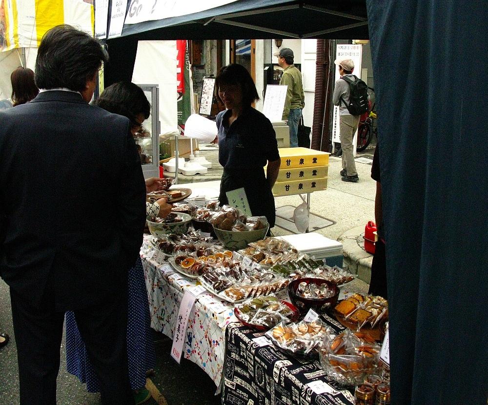 2016_10_22伏見:Galle de watanabe 長者町ゑびす祭り (3)
