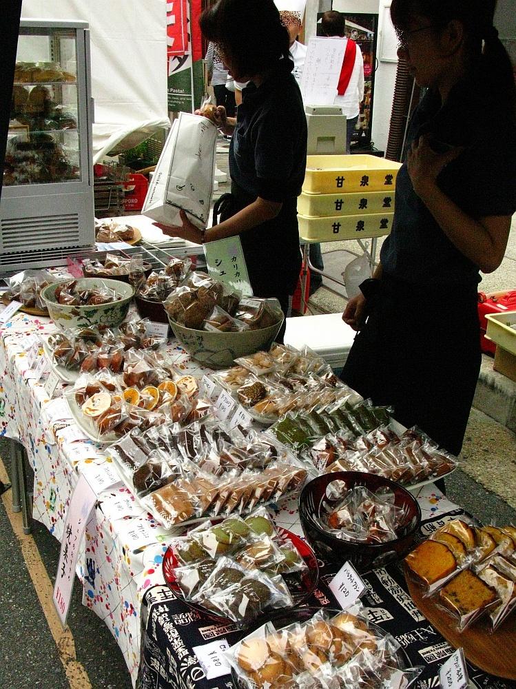 2016_10_22伏見:Galle de watanabe 長者町ゑびす祭り (6)