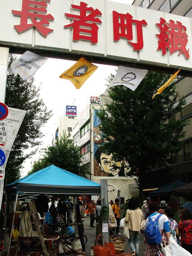 2016_10_22伏見:世界の山ちゃん本丸店 長者町ゑびす祭り (4)