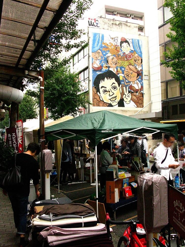 2016_10_22伏見:世界の山ちゃん本丸店 長者町ゑびす祭り (5)
