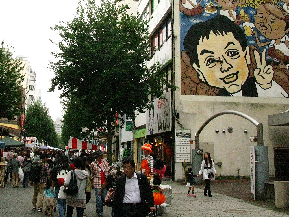 2016_10_22伏見:世界の山ちゃん本丸店 長者町ゑびす祭り- (11)