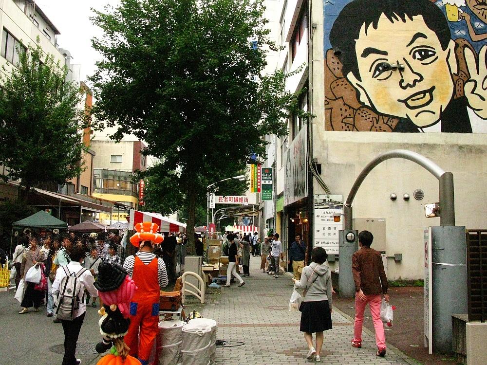 2016_10_22伏見:世界の山ちゃん本丸店 長者町ゑびす祭り- (12)