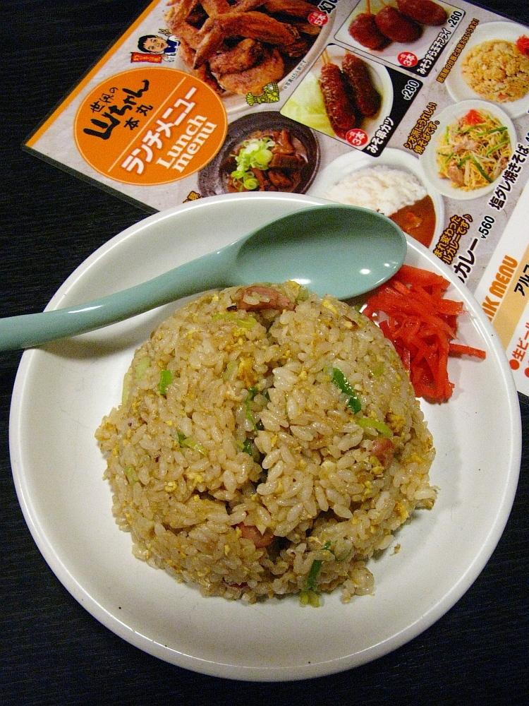 2016_10_22伏見:世界の山ちゃん本丸店 長者町ゑびす祭り- (33)