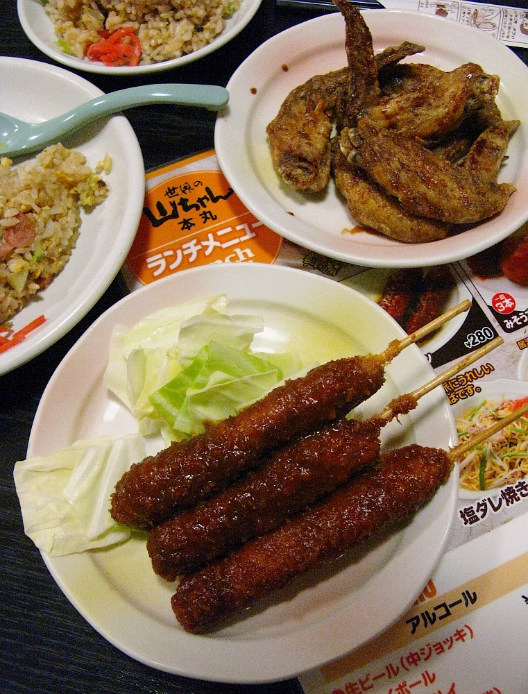 2016_10_22伏見:世界の山ちゃん本丸店 長者町ゑびす祭り- (41)