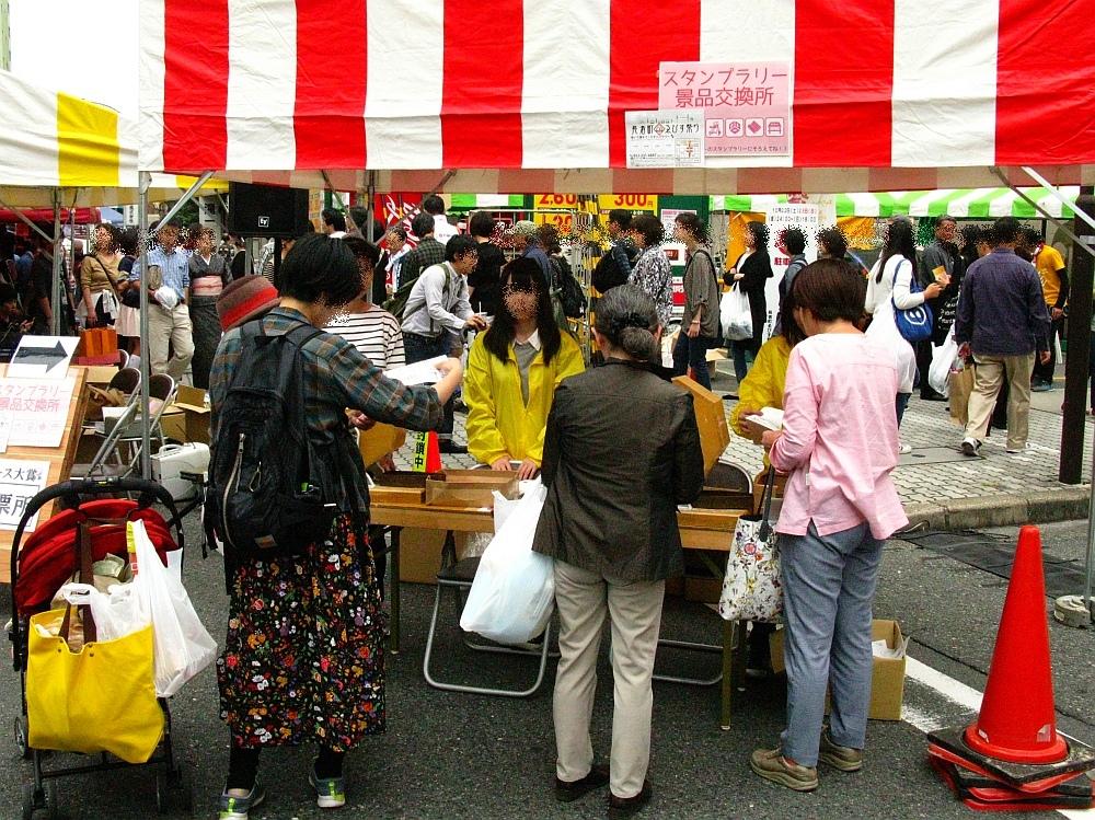 2016_10_22伏見:両口屋是清 長者町ゑびす祭り (2)