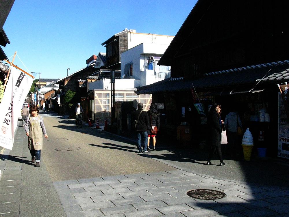 2016_11_23犬山城下町:山田五平餅店 (1)
