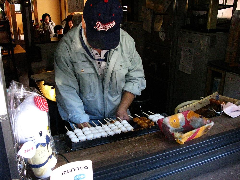 2016_11_23犬山城下町:山田五平餅店 (7)