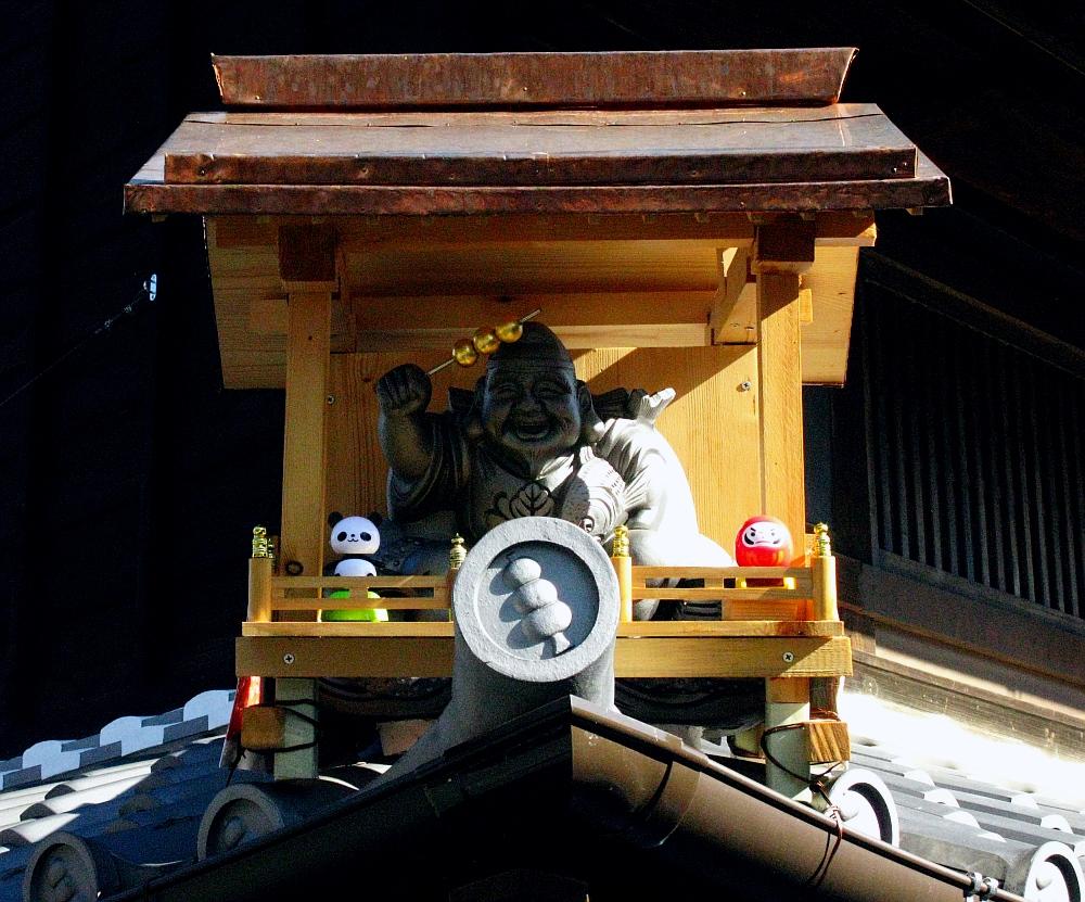 2016_11_23犬山城下町:山田五平餅店 (9)