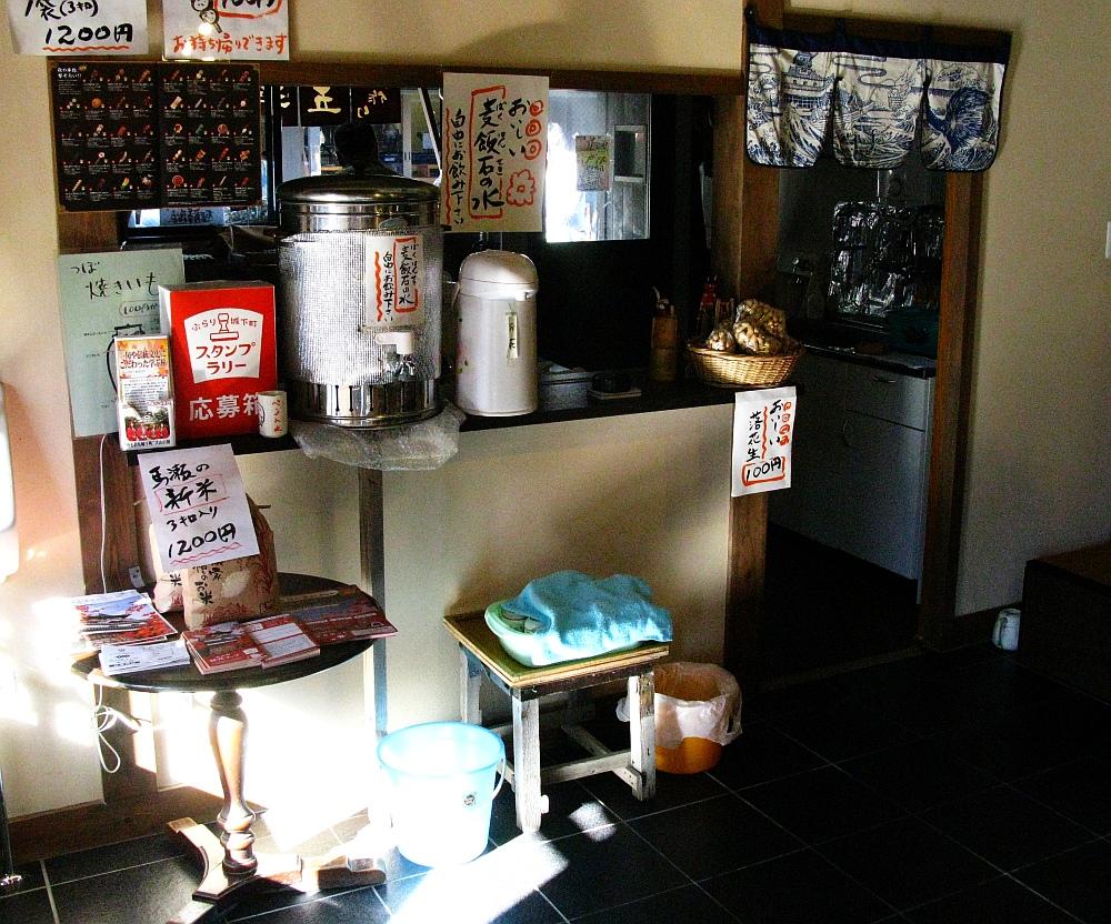 2016_11_23犬山城下町:山田五平餅店- (20)