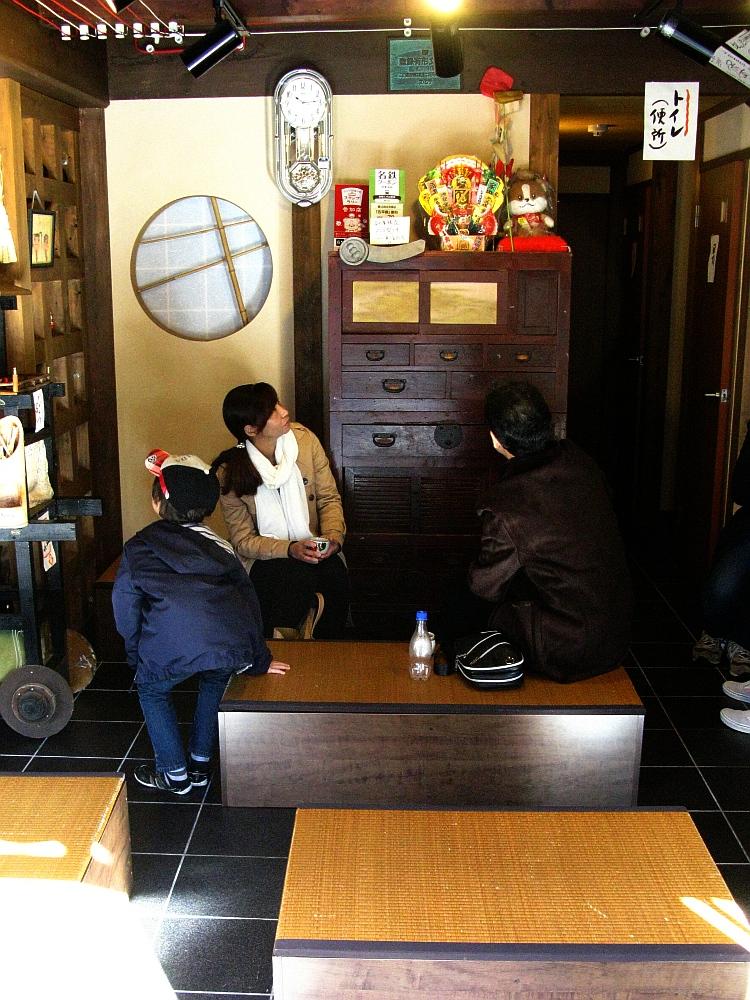 2016_11_23犬山城下町:山田五平餅店- (18)