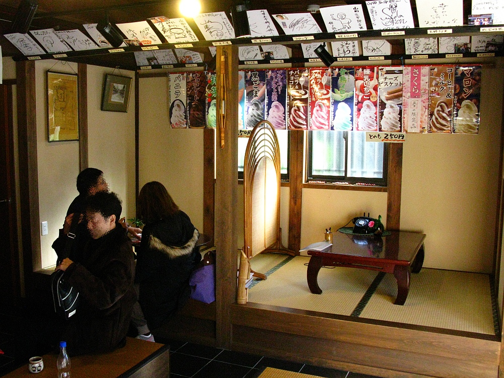 2016_11_23犬山城下町:山田五平餅店- (19)