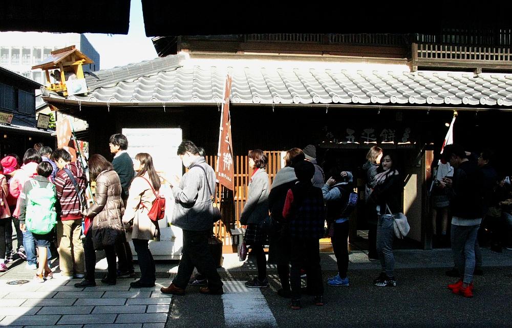 2016_11_23犬山城下町:山田五平餅店- (31)