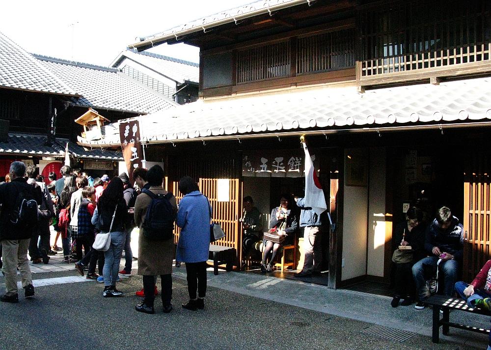 2016_11_23犬山城下町:山田五平餅店- (32)
