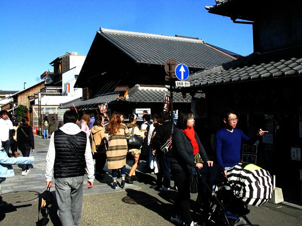 2016_11_23犬山城下町:山田五平餅店- (30)