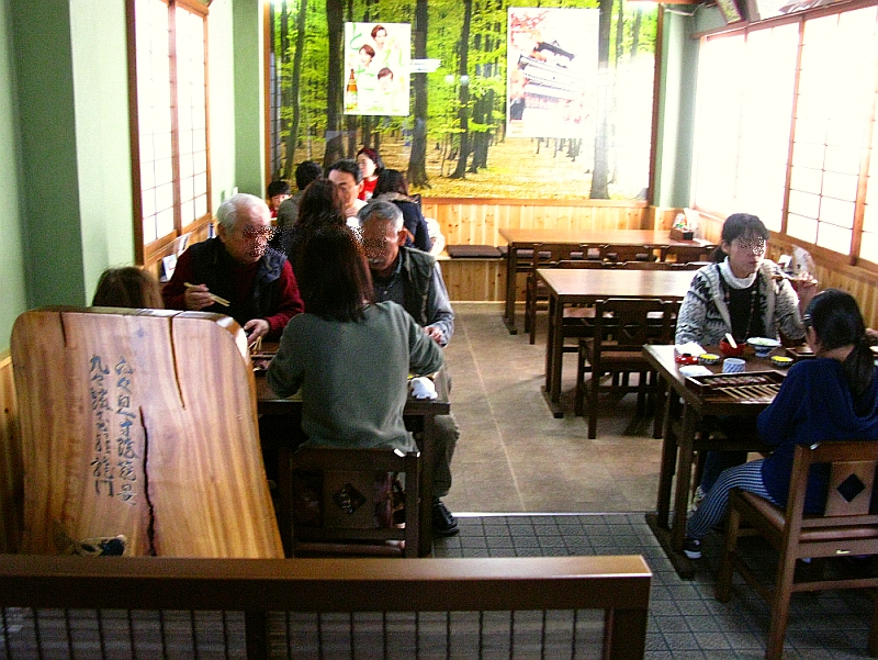 2016_11_23 G犬山城下町:でんがく松野屋- (16)