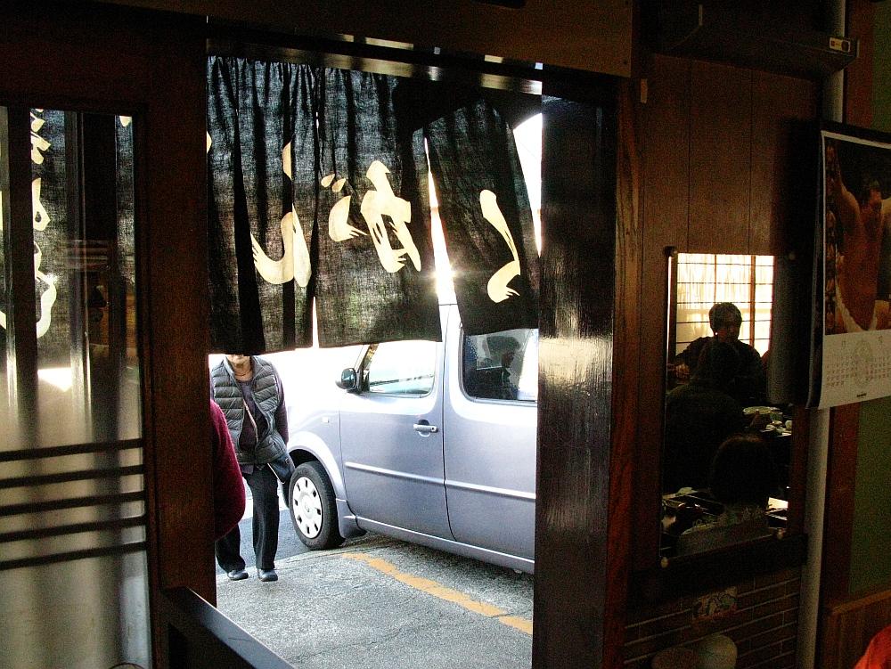 2016_11_23 G犬山城下町:でんがく松野屋- (13)