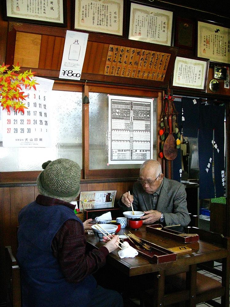 2016_11_23 G犬山城下町:でんがく松野屋- (15)