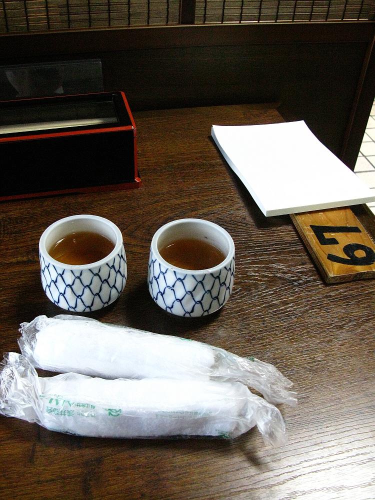 2016_11_23 G犬山城下町:でんがく松野屋- (20)