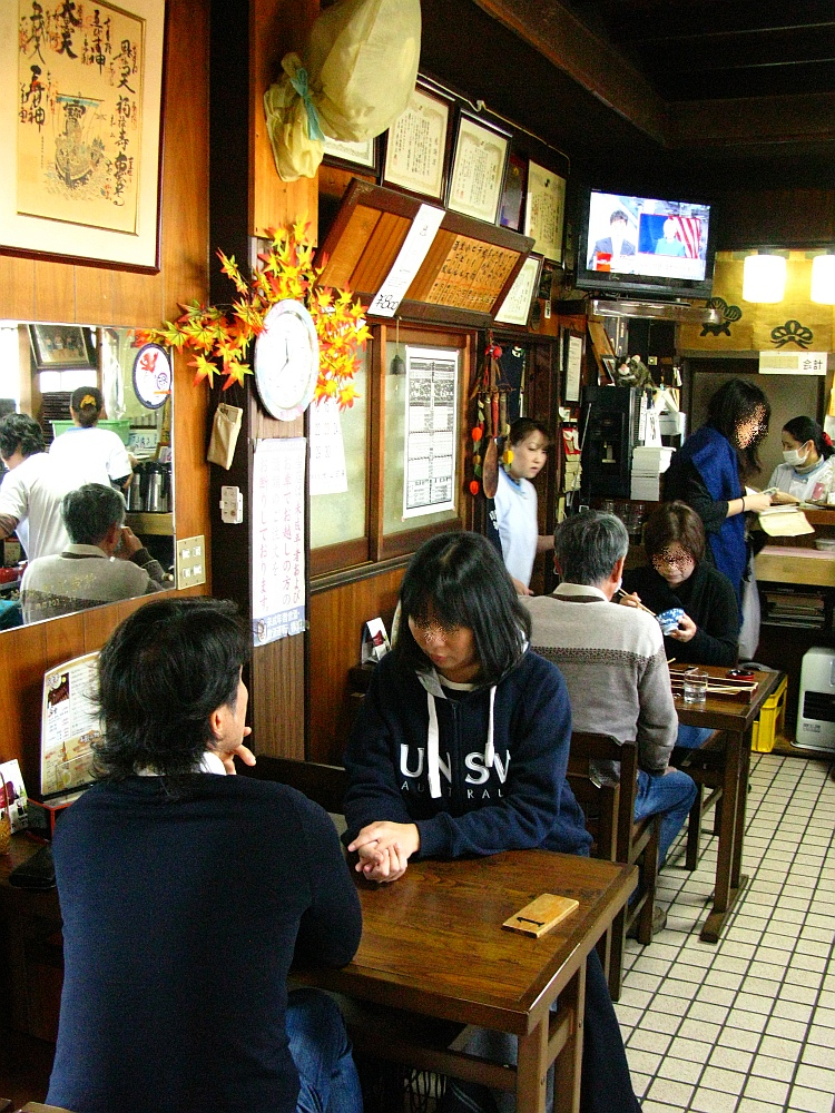 2016_11_23 G犬山城下町:でんがく松野屋- (17)