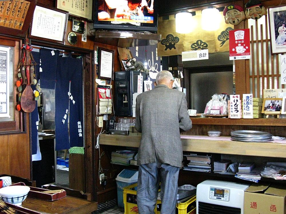 2016_11_23 G犬山城下町:でんがく松野屋- (25)