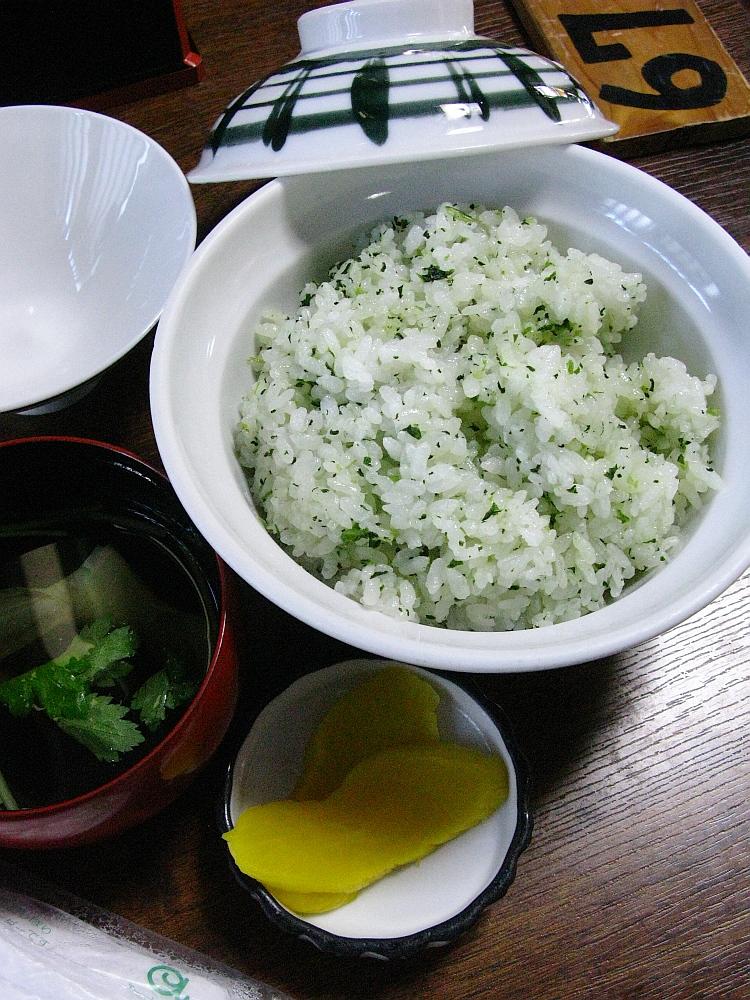 2016_11_23 G犬山城下町:でんがく松野屋- (28)