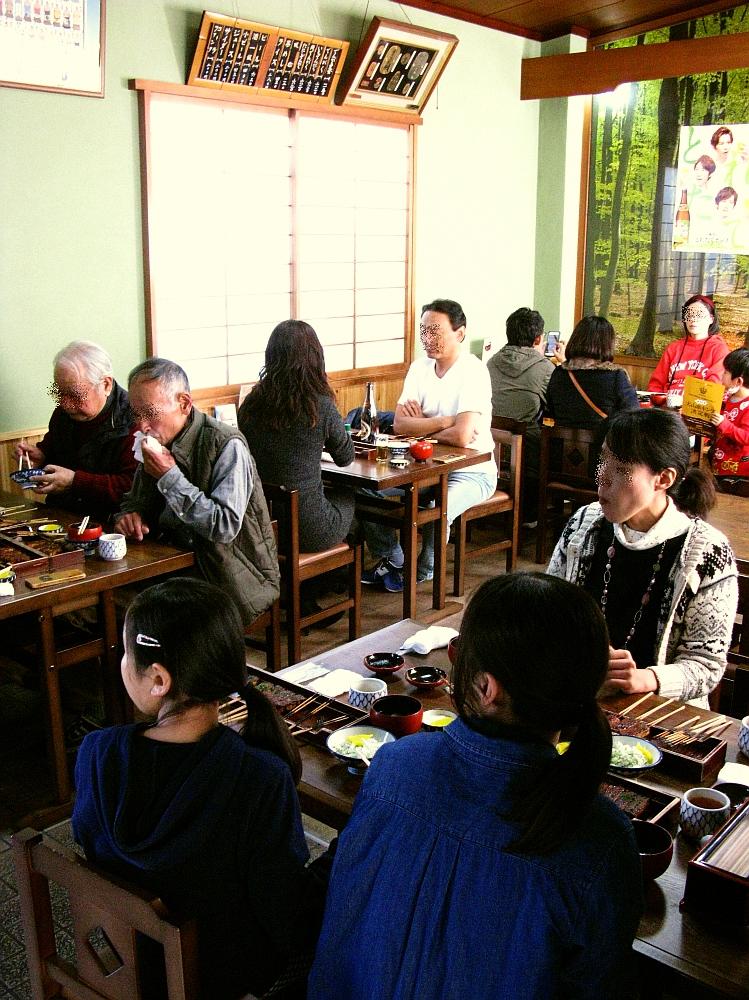 2016_11_23 G犬山城下町:でんがく松野屋- (56)