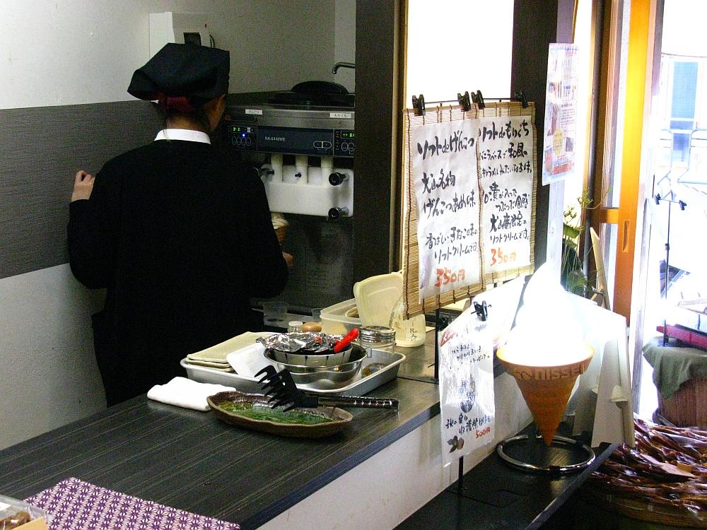 2016_11_23犬山城下町:壽俵屋犬山庵- (14)