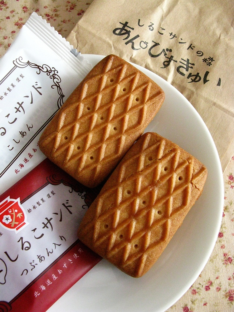 2016_11_20小牧:松永製菓 しるこサンドの森 あんびすきゅい (4A