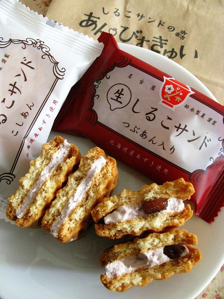 2016_11_20小牧:松永製菓 しるこサンドの森 あんびすきゅい (9)