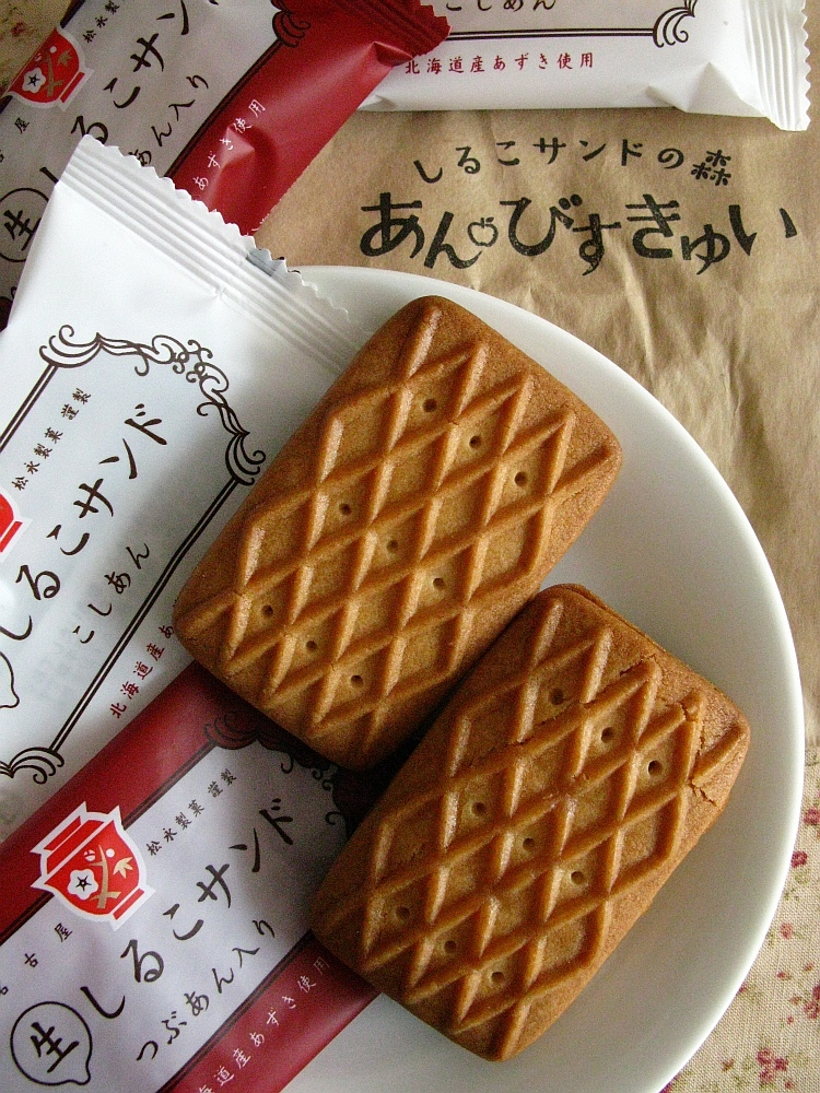 2016_11_20小牧:松永製菓 しるこサンドの森 あんびすきゅい (5)