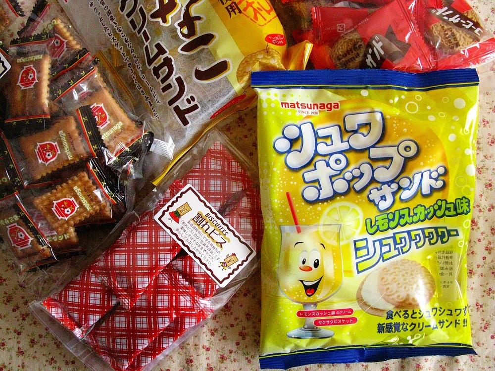 2016_11_20小牧:松永製菓 しるこサンドの森 あんびすきゅい- (15)