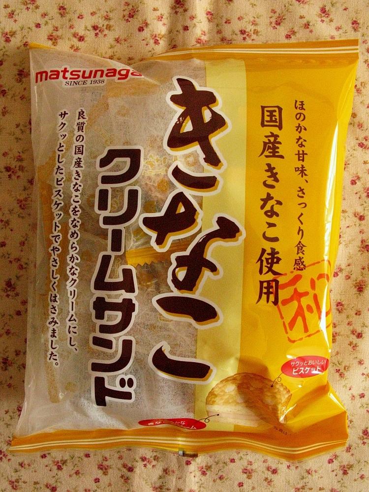2016_11_20小牧:松永製菓 しるこサンドの森 あんびすきゅい- (21)