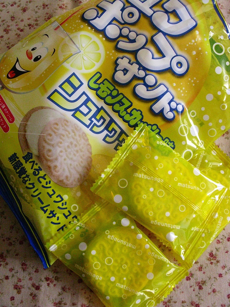 2016_11_20小牧:松永製菓 しるこサンドの森 あんびすきゅい- (25)