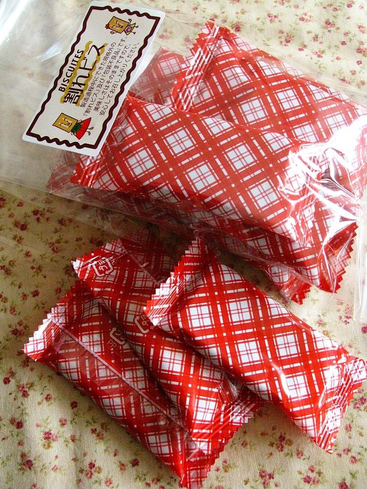 2016_11_20小牧:松永製菓 しるこサンドの森 あんびすきゅい- (37)