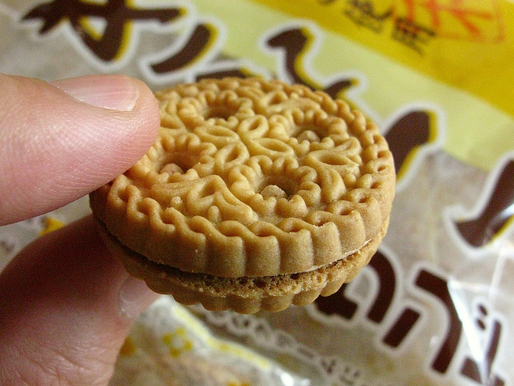 2016_11_20小牧:松永製菓 しるこサンドの森 あんびすきゅい- (44)