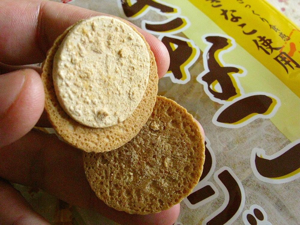 2016_11_20小牧:松永製菓 しるこサンドの森 あんびすきゅい- (47)