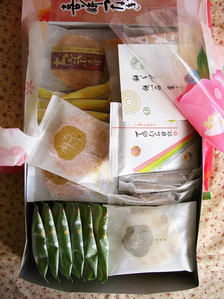 2016_12_10千種:餅のおまつり本舗 もち吉 千種店003