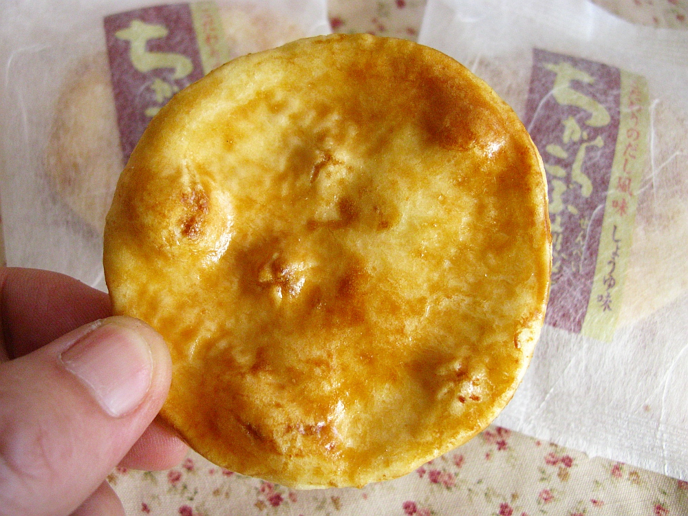 2016_12_10千種:餅のおまつり本舗 もち吉 千種店012