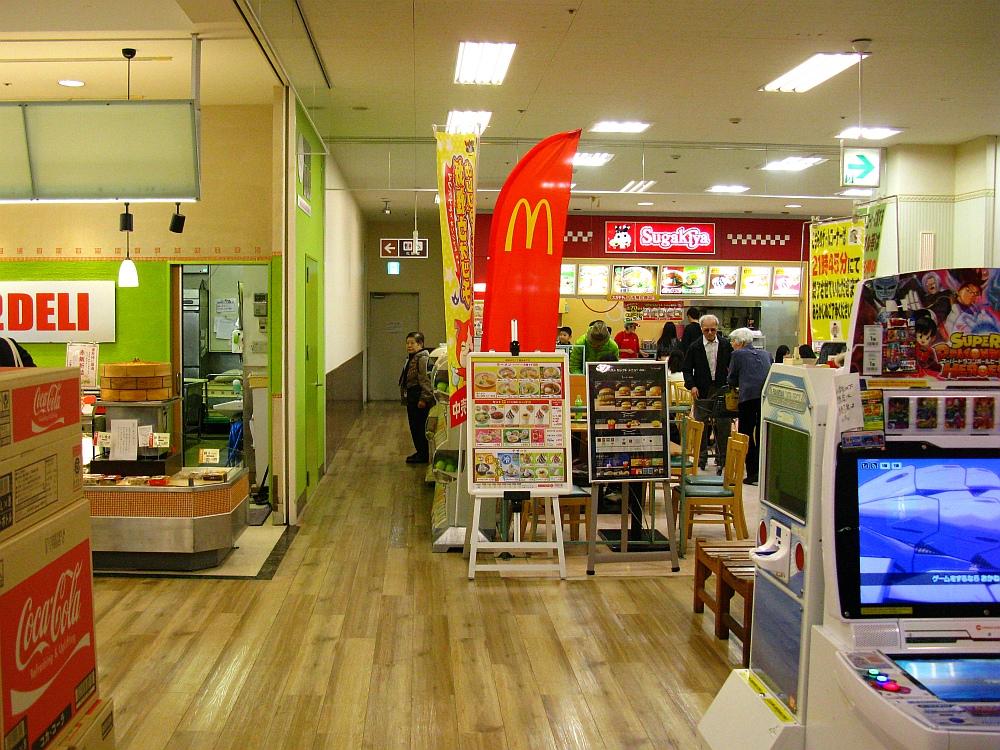 2016_11_27北区:スガキヤ光音寺バロー店 (4)