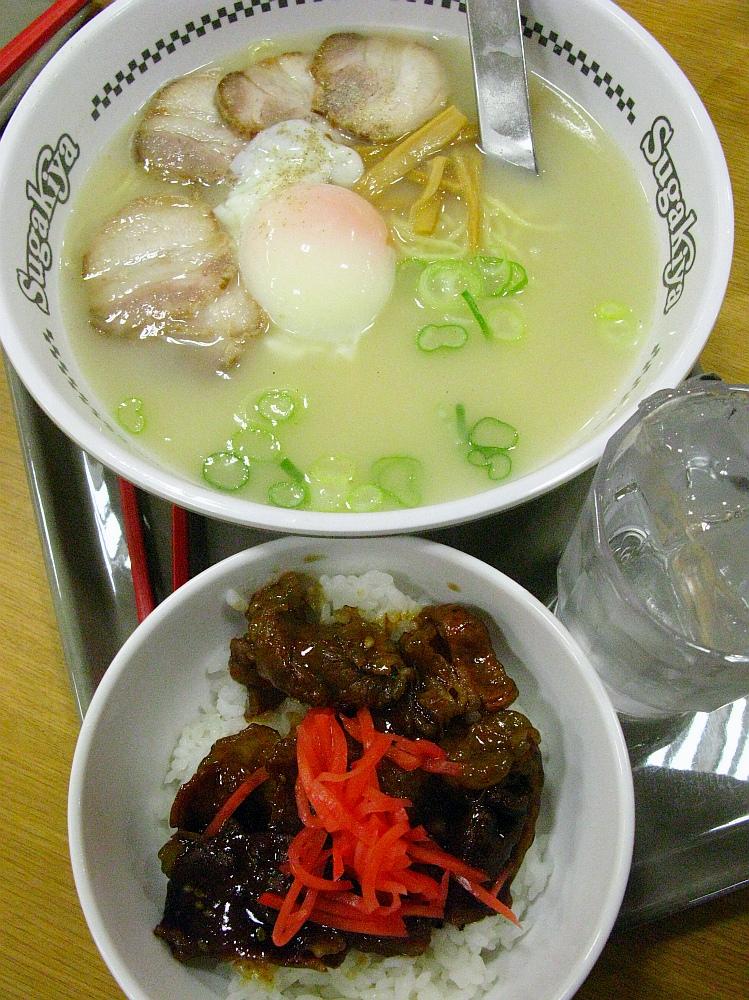 2016_11_27北区:スガキヤ光音寺バロー店- (22)