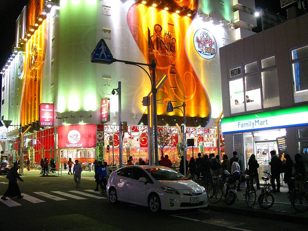 2016_12_02栄:ミスタードーナッツ栄ショップ ソフトバンク (6b