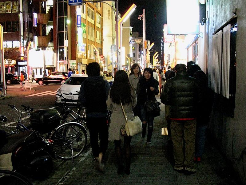 2016_12_02栄:ミスタードーナッツ栄ショップ ソフトバンク (7)