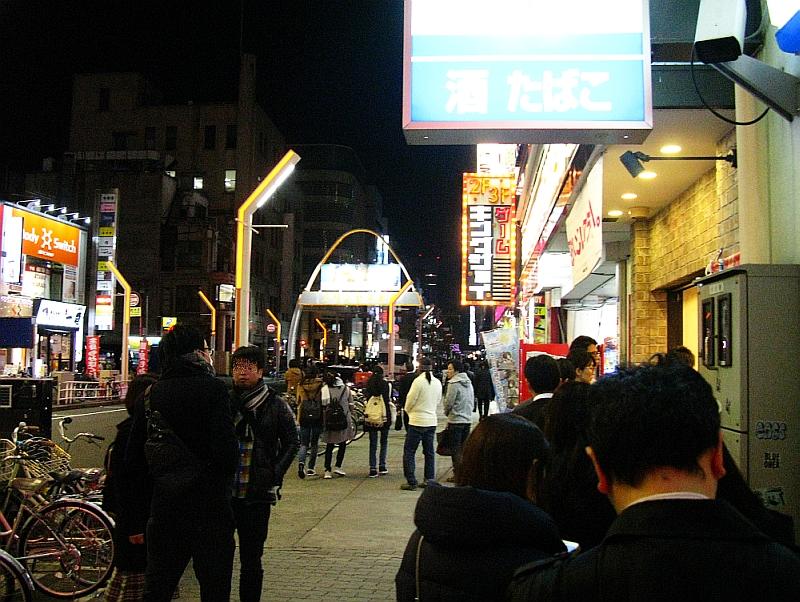 2016_12_02栄:ミスタードーナッツ栄ショップ ソフトバンク- (10)