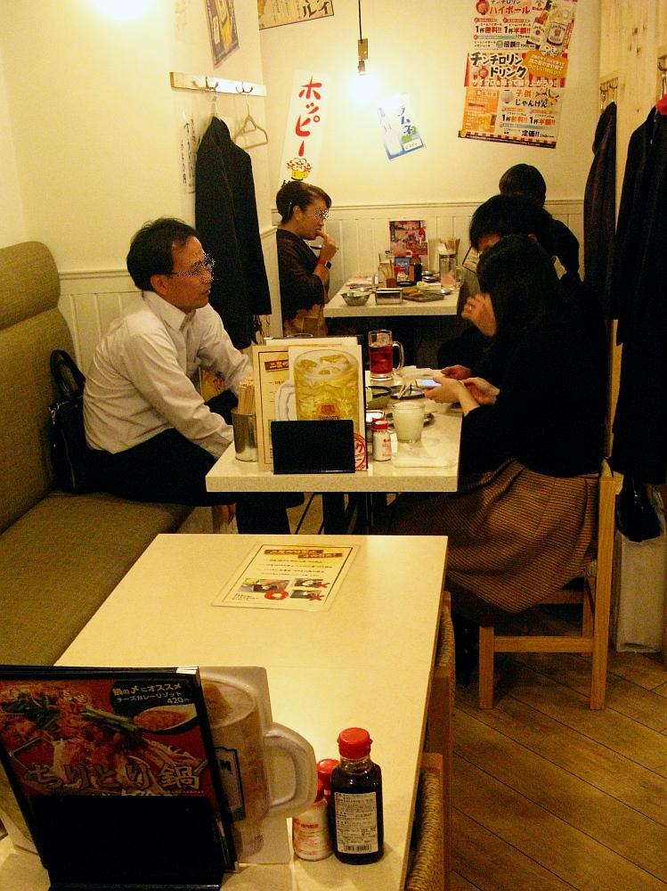 2016_12_02栄:串カツ田中 錦三丁目店- (12)