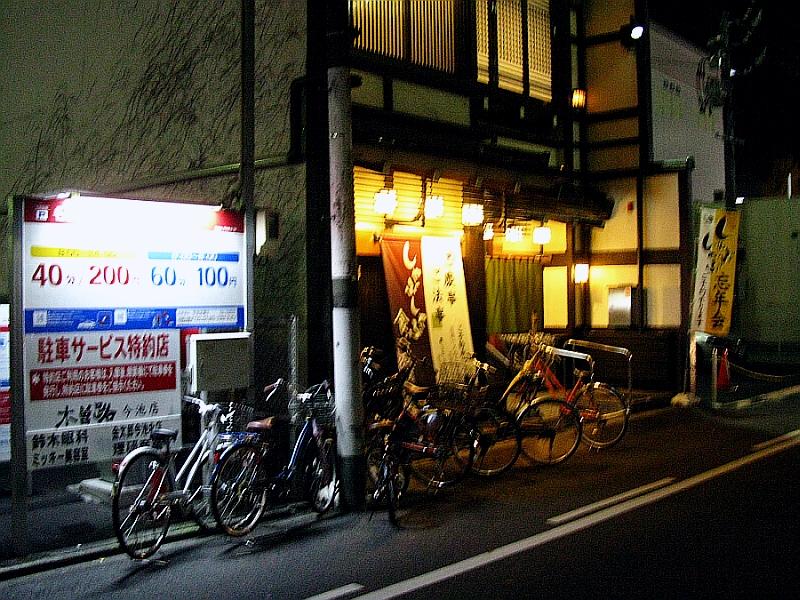 2016_12_12今池:しゃぶしゃぶ日本料理 木曽路005