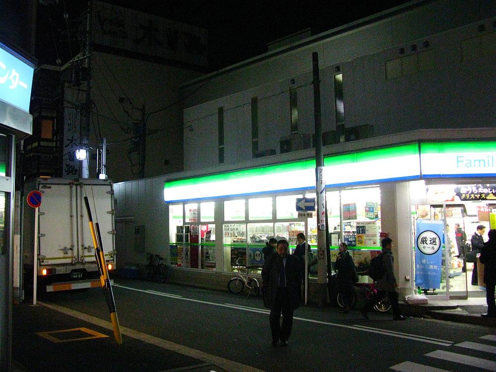 2016_12_12今池:しゃぶしゃぶ日本料理 木曽路001