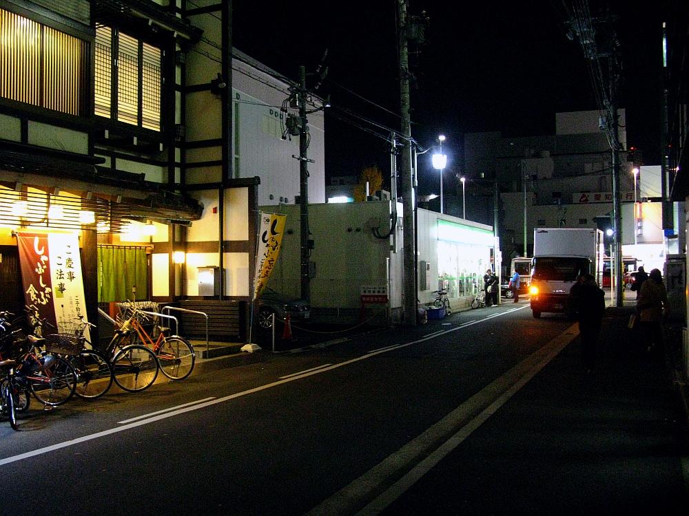 2016_12_12今池:しゃぶしゃぶ日本料理 木曽路004