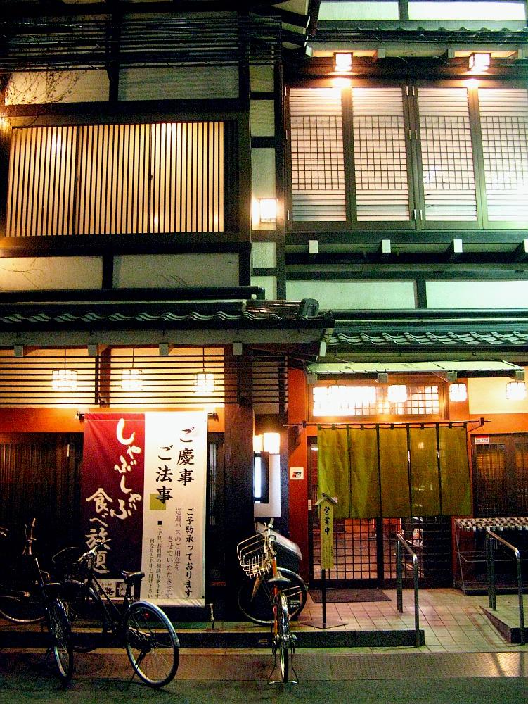 2016_12_12今池:しゃぶしゃぶ日本料理 木曽路007