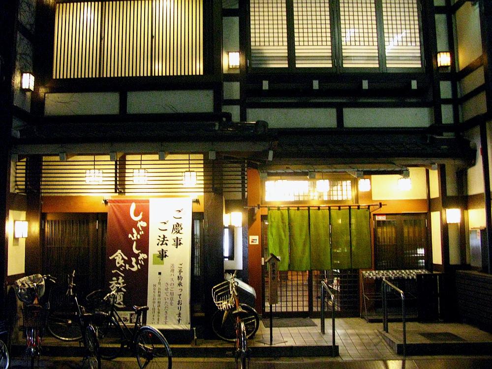 2016_12_12今池:しゃぶしゃぶ日本料理 木曽路006
