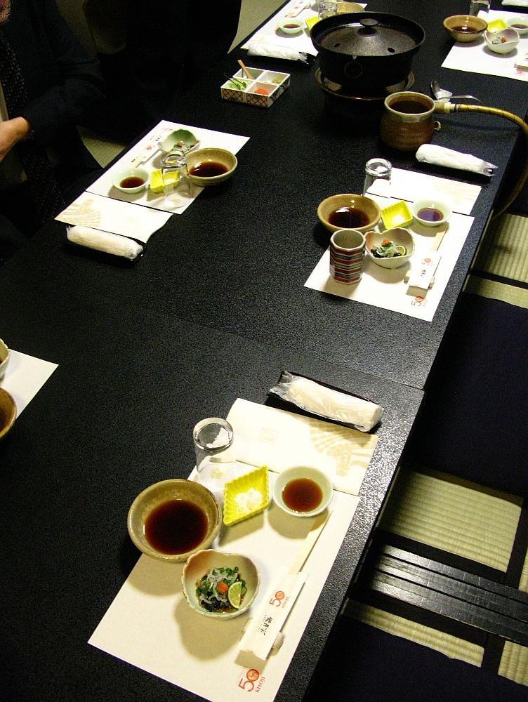 2016_12_12今池:しゃぶしゃぶ日本料理 木曽路018